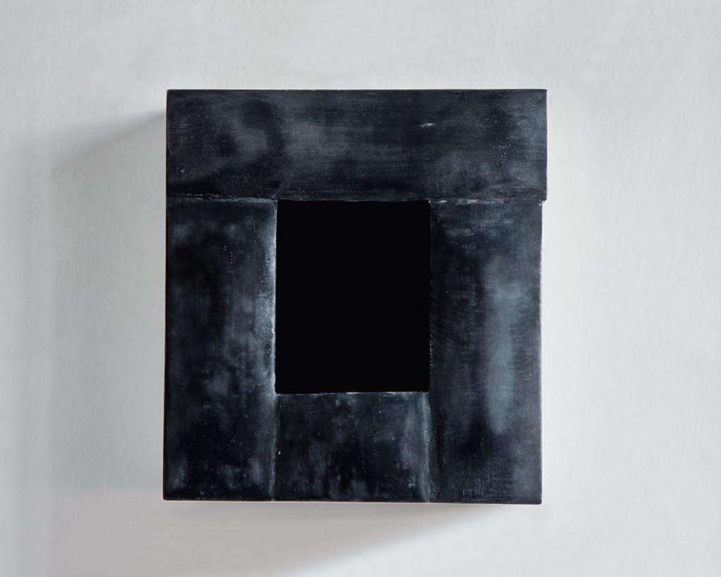 Hole Black